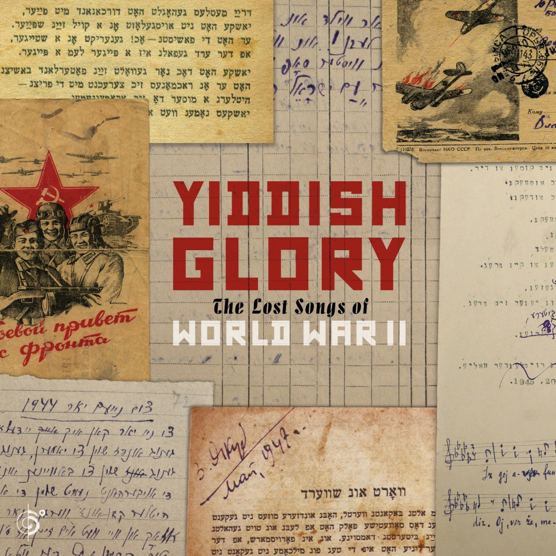 YiddishGlory_DigitalCover_300dpi