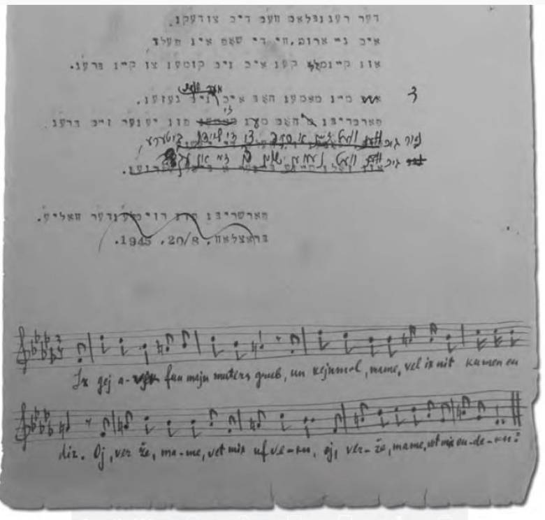 yiddish-lyrics-sheet
