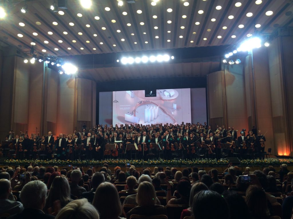 Sala Palatului, Bucharest, Enescu Festival, crowd, audience, culture, hall, auditorium, performance, music