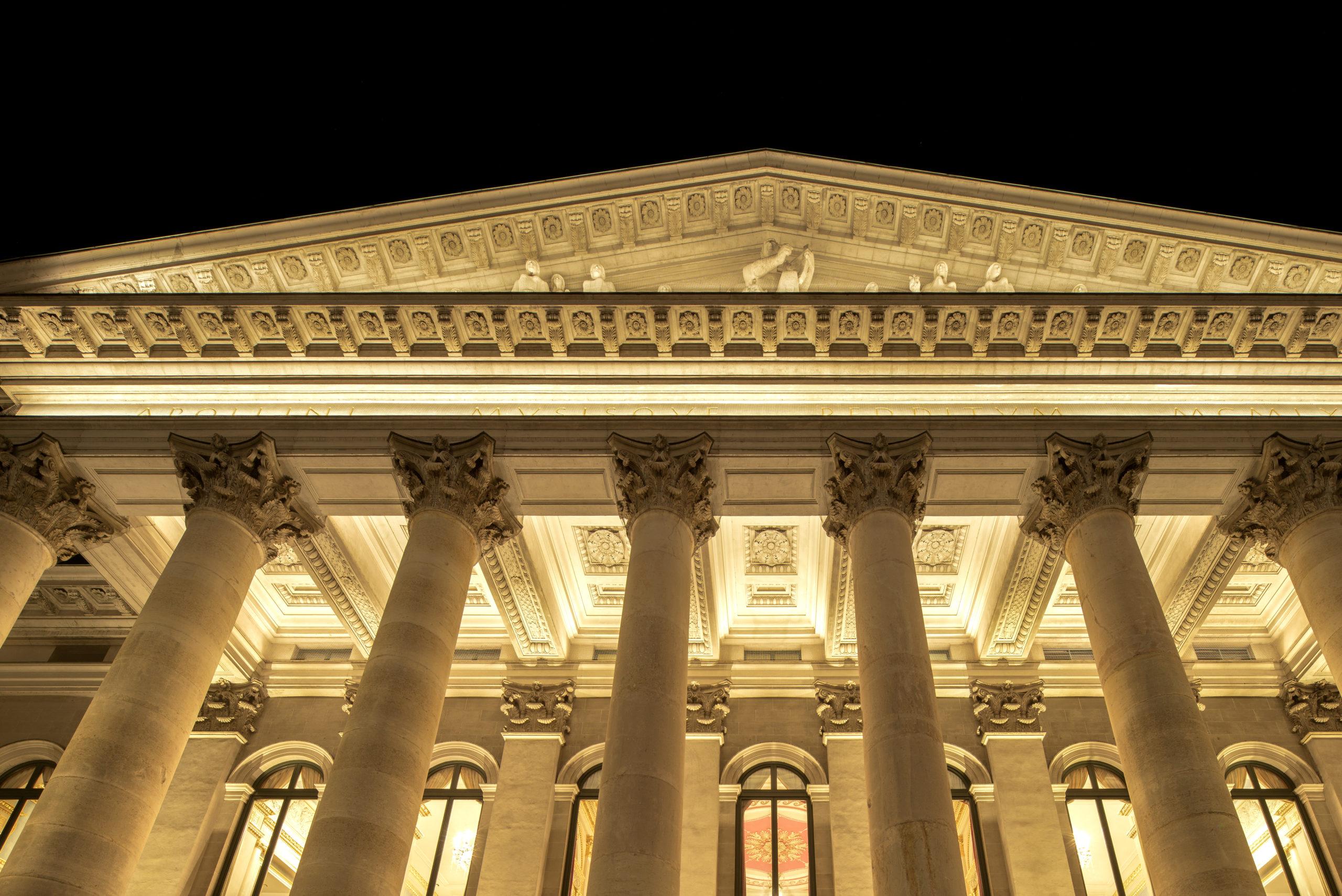 Bayerische Staatsoper, Bavarian State Opera, Nationaltheater, opera, music, architecture, exterior, pillars, columns, Munich, Muenchen